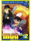 ct0032 : การ์ตูน Conan The Series Year 2 โคนัน เดอะ ซีรี่ย์ ปี 2 V2D 3 แผ่น