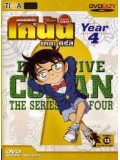 ct0188 : การ์ตูน Conan The Series Year 4 โคนัน เดอะ ซีรี่ย์ ปี 4 V2D 4 แผ่น