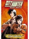 ct0046 : การ์ตูน City Hunter 5 แผ่น