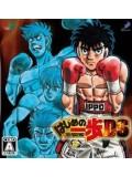 ct0089 : การ์ตูน ก้าวแรกสู่สังเวียน ปี 1 Hajime no Ippo (Fighting Spirit) DVD 4 แผ่น