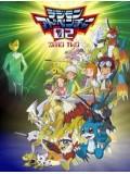 ct0457 : การ์ตูน Digimon season 2 / 4 แผ่น