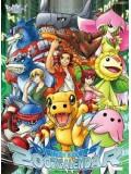 ct0460 : การ์ตูน Digimon savers season 5 / 3 แผ่น