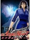 ct0230 : การ์ตูน Angel Heart แองเจิ้ลฮาร์ท 4 แผ่น