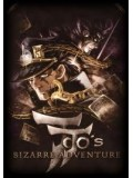 ct0118 : การ์ตูน Jojo's Bizarre Adventure โจโจ้ล่าข้ามศตวรร [ซับไทย] 6 แผ่น