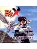 ct0102 : การ์ตูน B't X บิทเอ็กซ์ ผู้พิทักษ์จักรวาล DVD 3 แผ่น