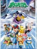 ct0345 : การ์ตูน Pokemon (ภาค10) 3 แผ่น