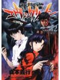 ct0381 : การ์ตูน Neon Genesis Evangelion : Limited Edition อีวานเกเลี่ยน DVD 7 แผ่น