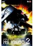 ct0451 : Mobile Suit Gundam MS IGLOO 2 โมบิลสูทกันดั้ม เอ็มเอสอิกลู 2 DVD Master 1 แผ่นจบ