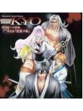 ct0410 : Samurai Deeper Kyo เคียวนัยน์ตายักษ์ 3 แผ่น