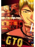 ct0022 : GTO คุณครูพันธุ์หายาก 3 แผ่น
