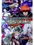 ct0392 : Aquarion The Movie Wings Of Betrayal / Wings Of Glory สงครามหุ่นเทวะ เดอะมูฟวี่ : ปีกแห่งการทรยศ/ปีกแห่งเกียรติภูมิ 1 แผ่น