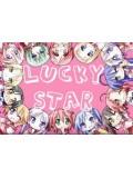 ct0486 : Lucky Star 2 แผ่น