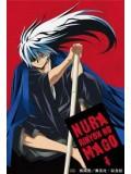ct0430 : Nura Rihyon No Mago นูระ หลานจอมภูต 1 DVD 3 แผ่น