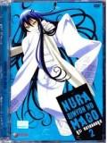 ct0898 : Nura Rihyon No Mago นูระ หลานจอมภูต 2 (ซับไทย)DVD 3 แผ่น