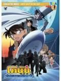 ct0544 :  Conan The Movie 14 ตอน ปริศนามรณะเหนือน่านฟ้า(พากย์ไทย+ญี่ปุ่น ) 2 แผ่น