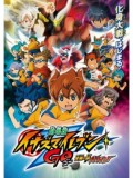 ct0706: Inazuma Eleven GO  พากย์ไทย+เสียงญี่ปุ่น 4 แผ่น