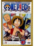 ct0620 : One Piece Season 9 วันพีช ล่าขุมทรัพย์โจรสลัด ตอนที่ 265 - 336 [พากย์ไทย+ญี่ปุ่น] 18 แผ่น