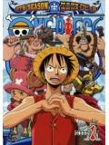 ct0281/493 : One Piece Season 7 วันพีช ล่าขุมทรัพย์โจรสลัด ตอนที่ 197- 228 [พากย์ไทย+ญี่ปุ่น] 8 แผ่น