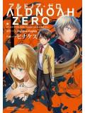 ct0940 : Aldnoah.Zero ( เสียงญี่ปุ่น+ซับไทย) 2 แผ่นจบ