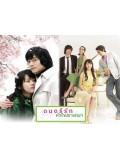 kr073 : ซีรีย์เกาหลี Spring Waltz ดนตรีรักหัวใจปรารถนา V2D [ พากย์ไทย ] 4 แผ่นจบ