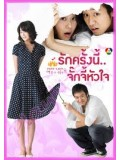 kr075 : ซีรีย์เกาหลี Foxy lady รักครั้งนี้ จั๊กจี้หัวใจ [พากย์ไทย] V2D 4  แผ่นจบ