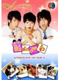TW021 : ซีรีย์ไต้หวัน ปิ๊งรักสลับขั้ว [พากย์ไทย] DVD 3 แผ่นจบ
