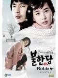 kr236 : ซีรีย์เกาหลี Robber ปิ๊งรักนักต้มตุ๋น  [พากย์ไทย] 8  แผ่นจบ