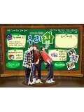 kr111 : ซีรีย์เกาหลี  Wuri's Family อุ่นรักเต็มหัวใจ [ พากย์ไทย ] 3 แผ่น