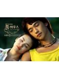 kr036 : ซีรีย์เกาหลี Full House สะดุดรักที่พักใจ [ พากย์ไทย ] V2D 3 แผ่นจบ