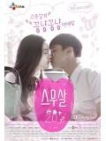 krr1206 : ซีรีย์เกาหลี Twenty Years Old  [ซับไทย] 1 แผ่นจบ