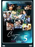st1116 ละครไทย Club Friday The Series Season 5  3 แผ่นจบ
