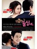 krr1216 : ซีรีย์เกาหลี Cunning Single Lady เล่ห์รัก ยัยตัวร้าย [เสียงไทย] 4  แผ่นจบ