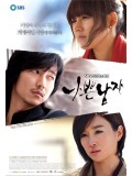 kr583 : ซีรีย์เกาหลี Bad Guy รักที่สุด เทพบุตรคนเลว [พากย์ไทย] 6 แผ่นจบ
