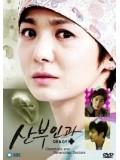 krr1468 : ซีรีย์เกาหลี Obstetrics and Gynecology Doctors กำเนิดรัก กำเนิดชีวิต [พากย์ไทย ] 5 แผ่น