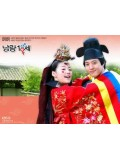 kr031 : ซีรีย์เกาหลี Sweet 18 เจ้าสาวมือใหม่ ยัยตัวจุ้น [พากษ์ไทย]  V2D 4 แผ่นจบ