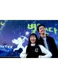 kr165 : ซีรีย์เกาหลี A wish upon a star - จับมือไว้แล้วไปสู่ฝัน [พากย์ไทย] 4 แผ่นจบ