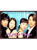 kr061 : ซีรีย์เกาหลี Say you love me รักซ้อนซ่อนเล่ห์ [พากย์ไทย] V2D 3 แผ่นจบ