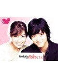 kr047 : ซีรีย์เกาหลี Something About 1% จุดเริ่มต้นของหัวใจให้ 1% [พากษ์ไทย] V2D 4 แผ่นจบ