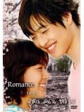 kr303 : ซีรีย์เกาหลี Romance 19X25 สูตรคูณหัวใจ [พากษ์ไทย] V2D 4 แผ่นจบ