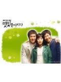 kr128 : ซีรีย์เกาหลี Sunshine of love เติมรักให้เต็มหัวใจ [พากย์ไทย] V2D 4 แผ่นจบ