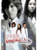 TW019 : ซีรีย์ไต้หวัน The Hospital เกมชีวิต ลิขิตรัก [พากย์ไทย] V2D 6 แผ่นจบ