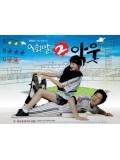 kr183 : ซีรีย์เกาหลี 9 End 2 Outs รักครั้งนี้ต้องโฮมรัน [ซับไทย] V2D 4 แผ่นจบ