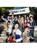 kr270 : ซีรีย์เกาหลี High Kick ชุลมุนครอบครัวอลเวง (พากย์ไทย) 9 แผ่นจบ