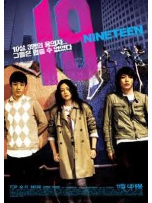 km050 : 19 Nineteen รักสามเรา...เหงาอันตราย [พากย์ไทย] DVD 1 แผ่น