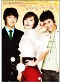 kr187 : ซีรีย์เกาหลี Witch Yoo Hee กับดักหัวใจยัยแม่มด [พากย์ไทย] DVD 4 แผ่น