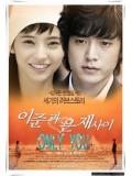 kr082 : ซีรีย์เกาหลี Only You หัวใจปรุงรัก [พากย์ไทย] 4 แผ่นจบ