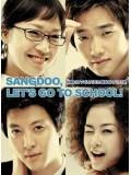 kr156 : ซีรีย์เกาหลี My Beloved Sang-doo! Let's Go To School บันทึกหัวใจ..นายซางดู [พากย์ไทย] 8 แผ่นจบ