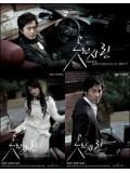 kr172 : ซีรีย์เกาหลี Bad Love [ซับไทย] 10 แผ่นจบ