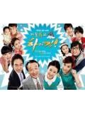 kr217 : ซีรีย์เกาหลี High Kick Through The Roof 2 ชุลมุนครอบครัวอลเวง ภาค 2 [พากย์ไทย] DVD 16 แผ่น