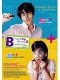 kr316 : หนังเกาหลี My boyfriend is Type-B หนุ่มตัวร้าย ผู้ชายกรุ๊ปบี DVD Master 1 แผ่นจบ